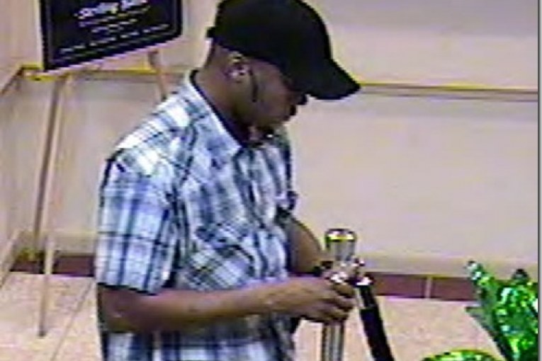 """""""Bicycle Bandit"""" Now Suspected in at Least Five Area Bank Robberies"""