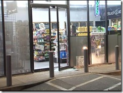 040314 gunmen rob two businesses near tomball.Still008