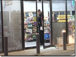 040314 gunmen rob two businesses near tomball.Still009