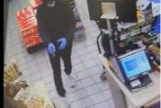 MCSO SEEKS THREE SUSPECTS IN PORTER ROBBERY