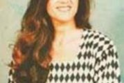 MEXICO REPORTS MAGNOLIA WOMAN MISSING SINCE 1993 HAS BEEN FOUND-FBI NOT YET CONFIRMED