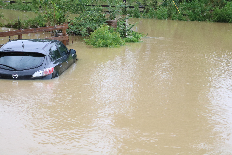 NWS: FLOOD ADVISORY!